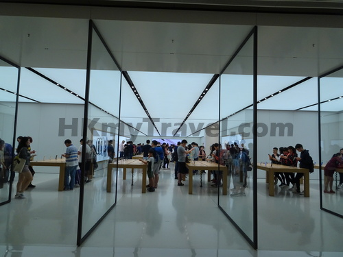 Apple New Town Plaza