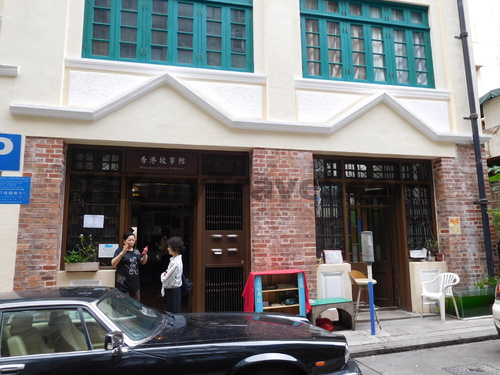 Hong Kong House of Stories