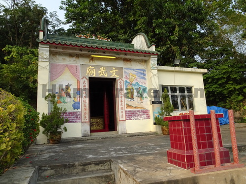 Man Mo Temple Mui Wo
