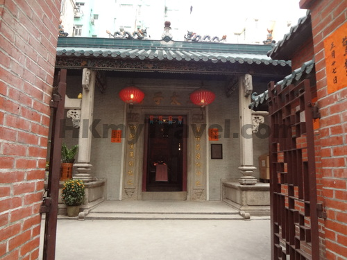 Sam Tai Tsz Temple and Pak Tai Temple Sham Shui Po