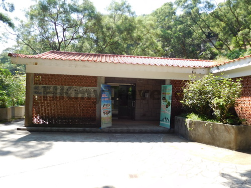 Shing Mun Country Park Visitor Centre
