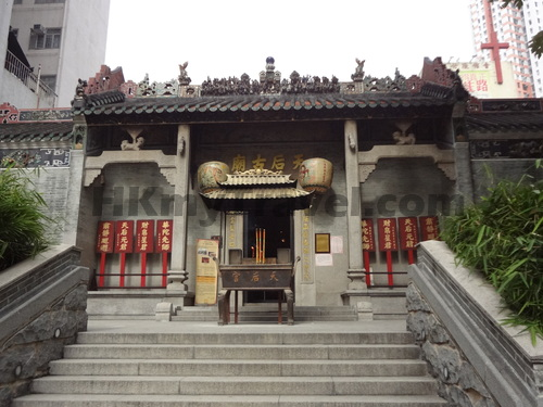 Tin Hau Temple Aberdeen